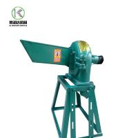 Grain hammer mill grinding machine  potato hammer mill hammer mill for spice