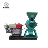 Maize grinding hammer mill  stainless steel hammer mill