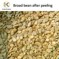 Full shape skinless broad bean peeling machine