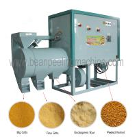 High efficiency diesel cost of maize milling machine for sale in kenya