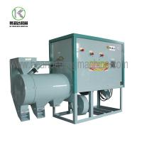 Corn Grits grinding Machine Wholesale, Grits Machine Suppliers