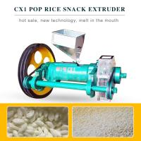 Rice corn pop snack food extruder
