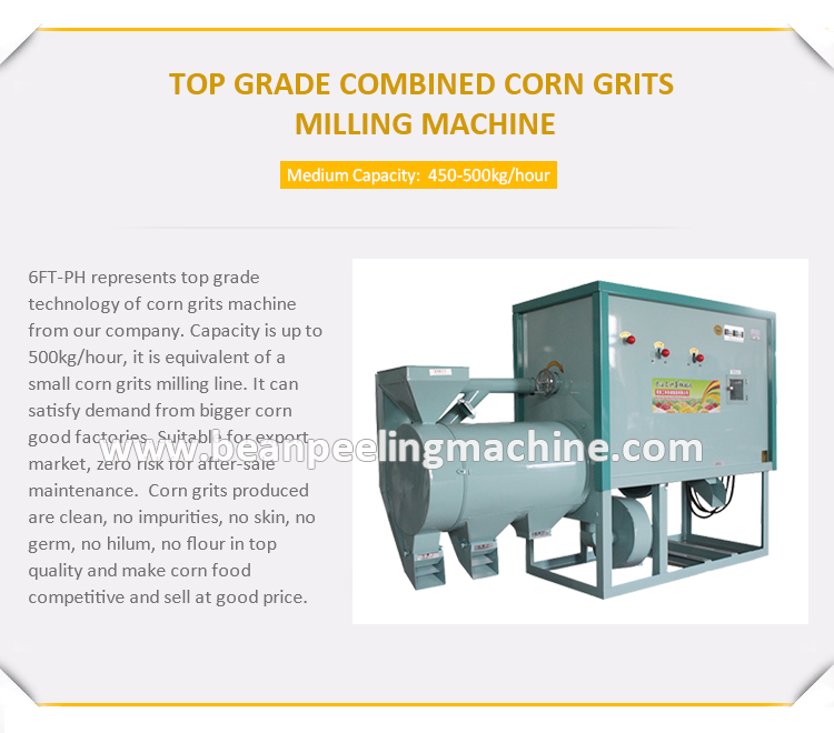 High efficiency grain grinding machine price for maize corn